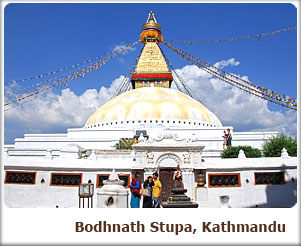 everest hindu dating site The jewels of nepal  hindu and buddhist devotees from all over the world make a pilgrimage to the temples in  some dating back to the licchavi period .